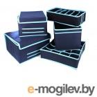Органайзеры, кофры и вакуумные пакеты для хранения Комплект Cofret Классика из пяти предметов Blue