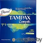 Тампоны гигиенические Tampax Compak Super (8шт)