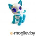 Радиоуправляемые игрушки 1Toy Робо-пёс White Т14335