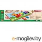 Деревянные игрушки Буратино Цветная такса 40066-R