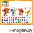 Деревянные игрушки Буратино Ми-Ми-Мишки Магнитная доска MG001-R