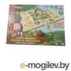 Деревянные игрушки Буратино Маша и Медведь Рамка-вкладыш в пленке WTS62570-R