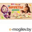 Деревянные игрушки Буратино Маша и Медведь Домино D001-R