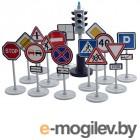 Детские парковки и гаражи Форма Набор Светофор с дорожными знаками С-159-Ф