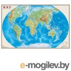 Карты и атласы Карта Мир физическая DMB 1220x790mm ОСН1223992