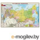 Карты и атласы Карта РФ политико-административная DMB 900x580mm 0СН1212341
