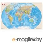 Карты и атласы Карта Мир политическая DMB 1560x1010mm ОСН1224007