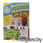 Обучающие книги Книжка-пособие Hatber Весёлые домашние задания R002415