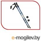 Палки для скандинавской ходьбы Indigo SL-1-3 65-135cm 3 секции Blue