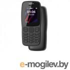 Сотовые / мобильные телефоны, смартфоны Nokia 106 Dual Sim (2018) Grey