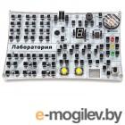 Электронные конструкторы и модули Pinlab Лаборатория образовательный набор