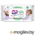 салфетки MARY Детские с Д-пантенолом 72шт GL000796411