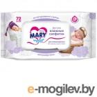 салфетки MARY Для новорожденных 72шт GL000796412
