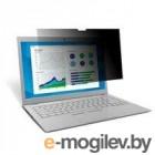 Пленка защиты информации для ноутбука 3M PF133W9B (7000014516) 13.3 черный