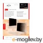 Пленка защитная для ноутбука 3M PF125W9B (7000015890) 15.6 черный