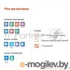 Офисное приложение Microsoft Office 365 Business Premium Rus Only Medialess 1год (KLQ-00422)