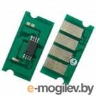 Чип Ricoh Aficio SP C250Dn/C250Sf/C260Dnw/C260SFNw/C261Sf Cyan 1.6K (SPC250E) (ELP Imaging)