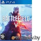 Игра для игровой консоли Sony PlayStation 4 Battlefield V