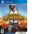 Игра для игровой консоли Sony PlayStation 4 PlayerUnknown's Battlegrounds