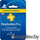 Подписка на сервис Sony PlayStation Plus Card 3 месяца (PSN Россия)