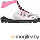Ботинки для беговых лыж TREK Omni SNS (серебро/розовый, р-р 36)