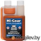 Присадка Hi-Gear Очиститель форсунок для дизеля с ER / HG3418 (237мл)