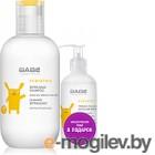 Набор косметики детской Laboratorios Babe Шампунь экстрамягкий 200мл + Очищающая мицеллярная вода 100мл