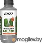Присадка Lavr Для инжекторных и двигательных систем ML101 / Ln2001 (1л)