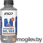 Присадка Lavr Для дизельных систем впрыска ML102 / Ln2002 (1л)