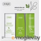 Набор косметики для тела Ziaja Natural Olive