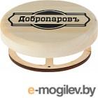 Клапан вентиляционный для бани Добропаровъ 3426707