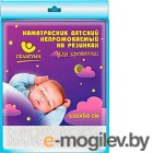 Наматрасник детский Пелигрин 5264 c х/б покрытием (120x60, )