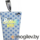 Bio World Botanica Beauty Box. Blue