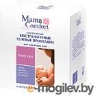 Прокладки для бюстгальтера Mama Comfort Гелевые (30шт)