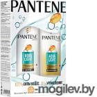 Набор косметики для волос Pantene Aqua Light шампунь 250мл + бальзам 200мл