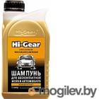 Автошампунь Hi-Gear HG8002N (1л)