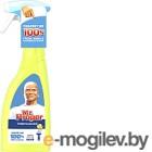 Универсальное чистящее средство Mr.Proper Лимон (500мл)