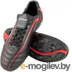 Бутсы футбольные Atemi SD500 MSR (черный/красный, р-р 37)