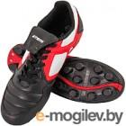 Бутсы футбольные Atemi SD730A MSR (черный/белый/красный, р-р 35)