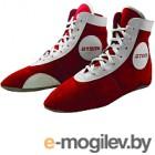 Обувь для самбо Atemi Замша (красный, р-р 46)