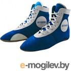 Обувь для самбо Atemi Замша (синий, р-р 37)
