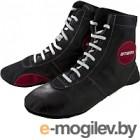 Обувь для самбо Atemi Кожа (красный, р-р 38)