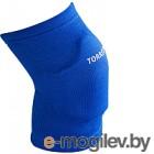Наколенники Torres PRL11017XL-03 (XL, синий)