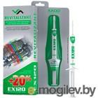 Присадка Xado Ревитализант EX120 / XA 10030 (8мл)