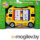 Развивающая игрушка Mommy Love Говорящая книга 3089-N