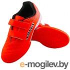 Бутсы футбольные Novus NSB-01 Indoor (оранжевый, р-р 31)