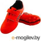 Бутсы футбольные Novus NSB-01 MSR (оранжевый, р-р 33)