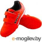 Бутсы футбольные Novus NSB-01 Turf (оранжевый, р-р 34)