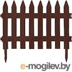 Изгородь декоративная Prosperplast Garden Classic IPLSU-R222 (коричневый)