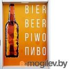 Копилка Grifeldecor Piwo / BZ182-3C218